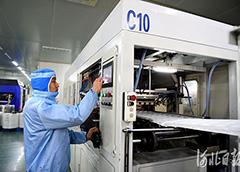 文安:打造环保节能新材料产业基地